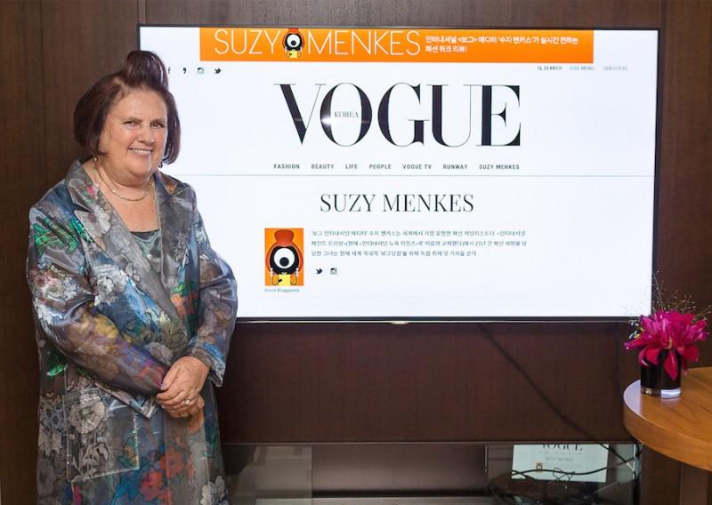 Suzy Menkes Vogue